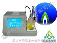 SFY-100新鄉PP薄膜塑料水分測定儀