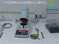 聚乙烯水分仪供应商与价格,参数