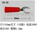 CD-30型多功能插件