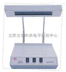 JC07- ZF-2三用紫外分析仪