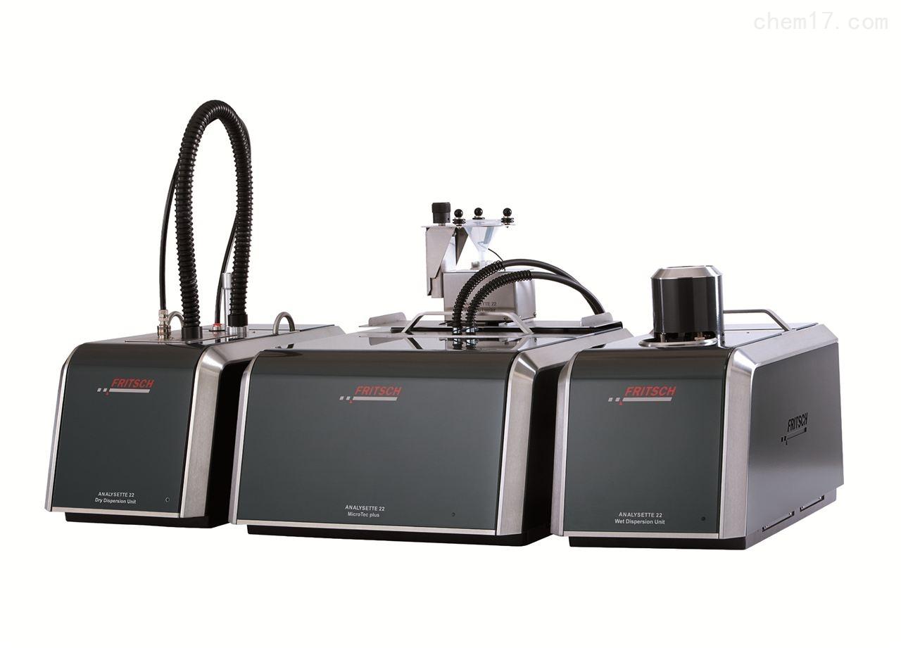 光散射激光粒度仪