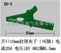 CD-5型多功能鳄鱼夹