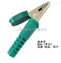DCC-8mm(开口)线夹子(自焊)