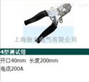 CD型电力测试导线钳