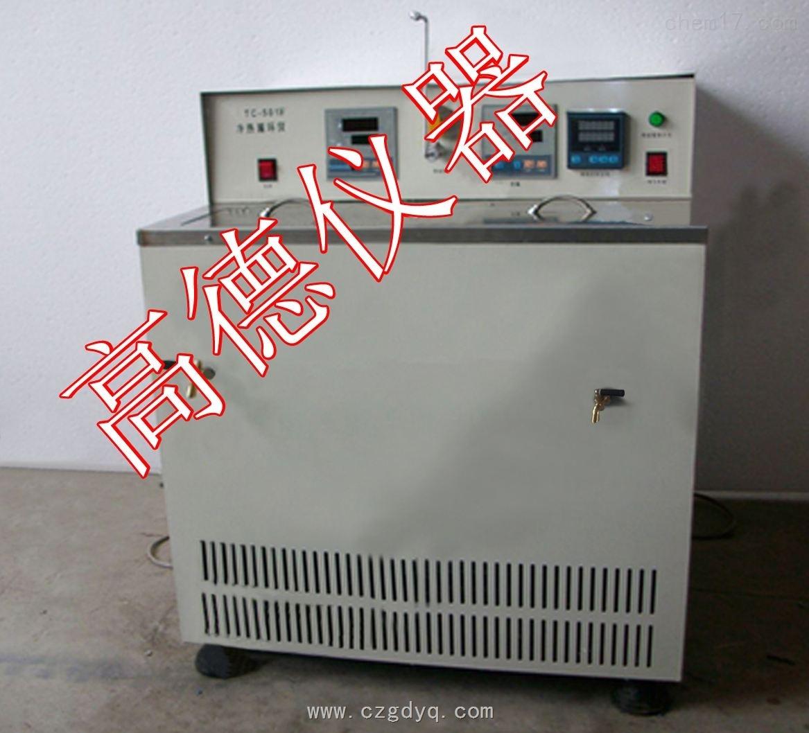 智能冷热循环仪 冷热试验仪