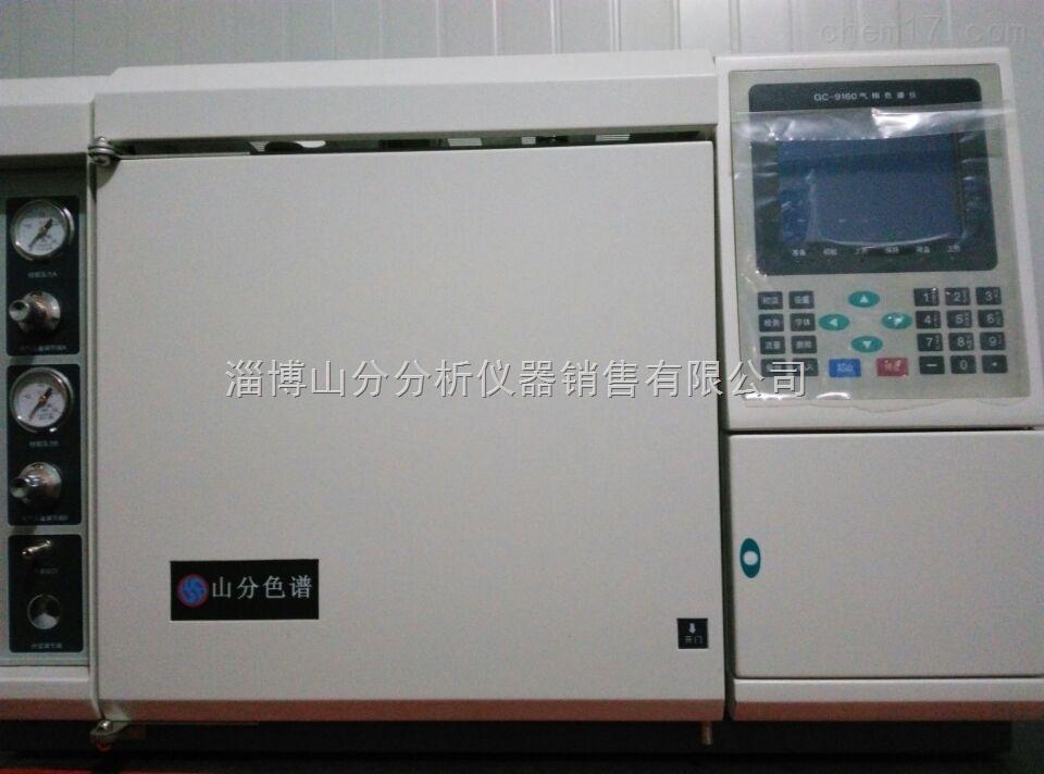 甲醇汽油专用气相色谱仪