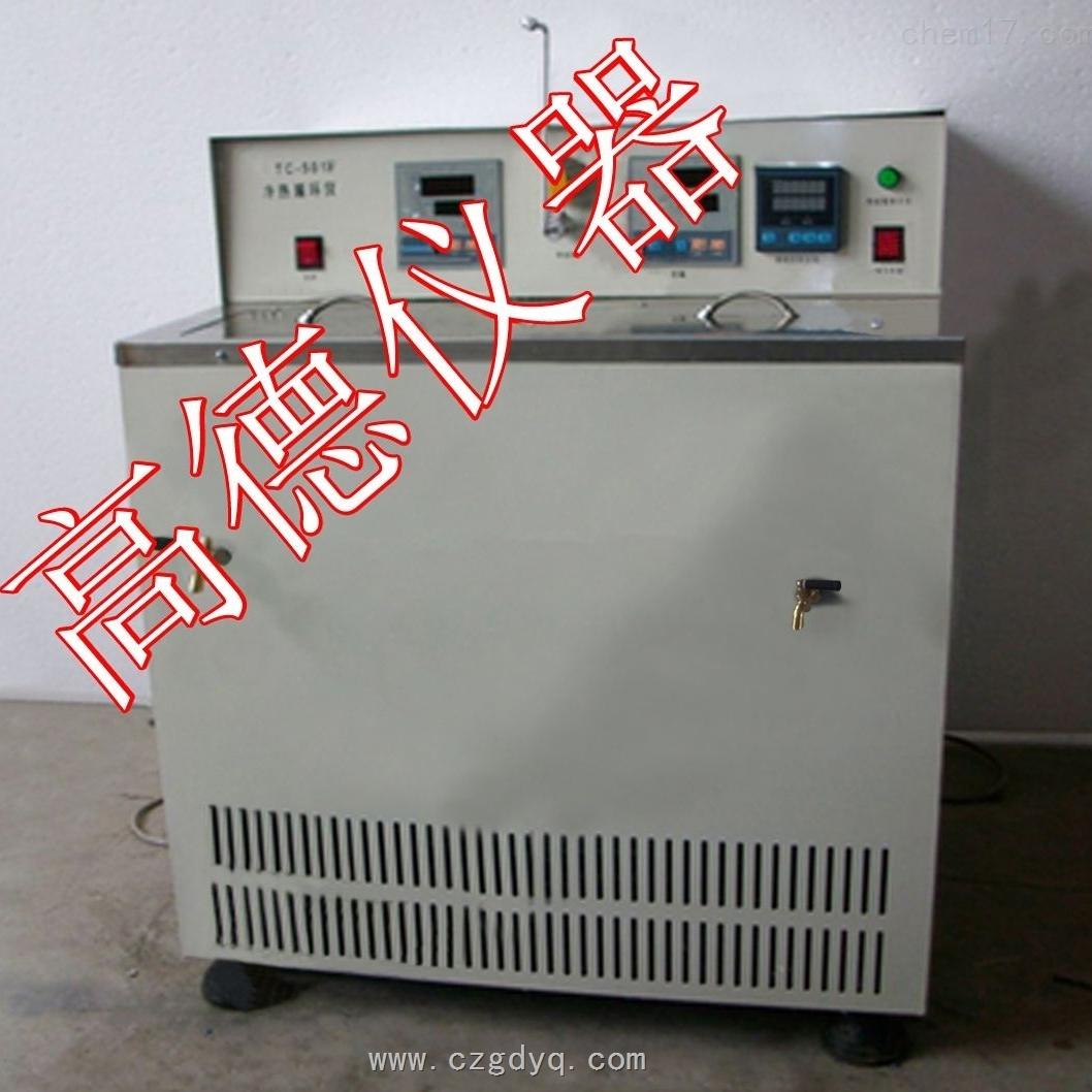 冷热循环水槽
