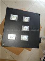 BXX8060防腐防爆检修箱|全塑外壳定做
