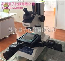 TM-505三丰Mitutoyo小型工具显微镜TM-505,精密工具显微镜