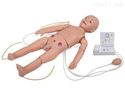 TKMX/T332全功能一岁儿童高级模拟人