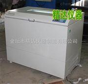 TS-111C\211C卧式大容量全温培养摇床(可选配恒温恒湿)