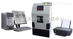 DL21- WD-9413C凝胶成像分析系统