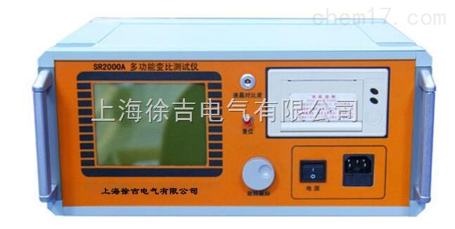 sr2000a多功能变比测试仪