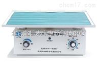 HG24- WD-9405B迴旋式脱色摇床