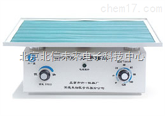 HG24- WD-9405A钟摆式脱色摇床