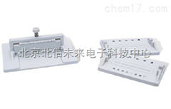 HG26- WD-9404超级加样器