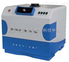 JC07- WD-9403F多用途紫外分析仪