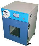 ETC-1000型富二代破解版黄版下载水質自動采樣器