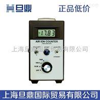 AIC- 1000AIC- 1000空气负离子检测仪,进口空气负离子检测仪,空气负离子检测仪报价