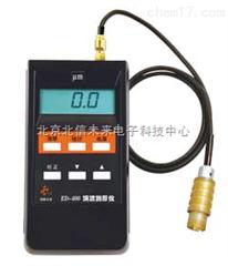 BXS10-ED400涡流测厚仪