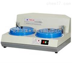 JC03- TYM-2/TYM-2A金相试样预磨机