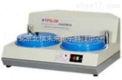JC03- TPG-2B/ TPG-2C台式双盘双速金相试样抛光机