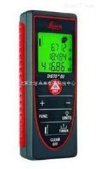 BXS11-D2激光测距仪