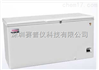 三洋超低温冰箱 MDF-U5386S