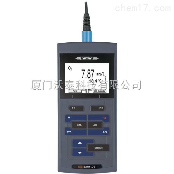 野外便携手持数字信号溶氧仪