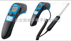HG04-TKTL20红外和接触式两用测温仪