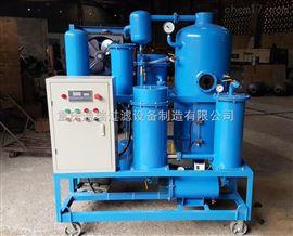 ZJD液压油破乳滤油机恢复油质性能