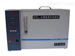 CCL-5型水泥氯离子分析仪价格参数 水泥氯离子分析仪