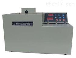 CZF-6型CZF-6型水泥组分测定仪价格参数 水泥组分测定仪