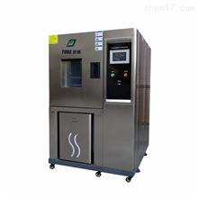 FH-800R高低溫電子老化試驗箱 恒溫濕熱試驗箱