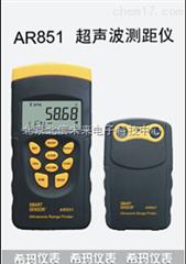 BXS11- AR851超声波测距仪