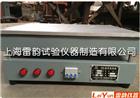 新款电热板|国标|上海专业电热板
