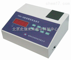 JC16-TURB-2B高精密低浊度仪