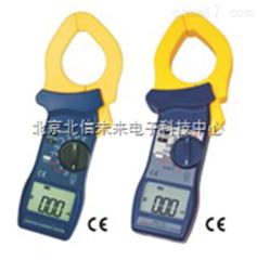DL19-BK6920/DL19-BK6漏电流钳表
