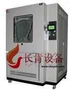 上海厂家高低温交变湿热试验箱