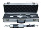 收敛仪|产品特点说明|高精度数显收敛仪