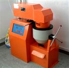 新品沥青混合料拌合机_容积大_数控水泥混合料拌合机