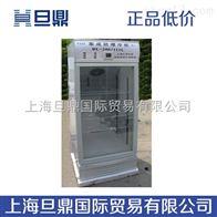 BL-280/111L国产防爆冰箱BL-280/111L单冷藏防爆冰箱,防爆冰箱报价