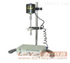 上海精密电动搅拌机-专业增力电动搅拌机-专业厂家直供