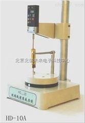 BXS10-HD-10A玻璃瓶底壁厚测定仪