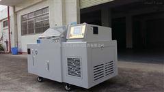 耐腐蚀综合试验机,耐腐蚀综合试验箱