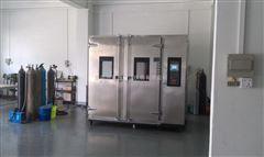 ZT-CTH-500J积冻雨仿真试验箱/积冻雨模拟箱