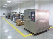 气体综合测试机/气体复合试验箱