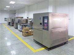 ZT-CTH-80A气体综合测试机/气体复合试验箱