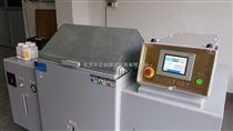 盐雾综合测试仪,盐雾综合测试箱