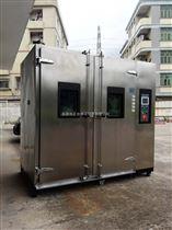 積冰防水試驗箱